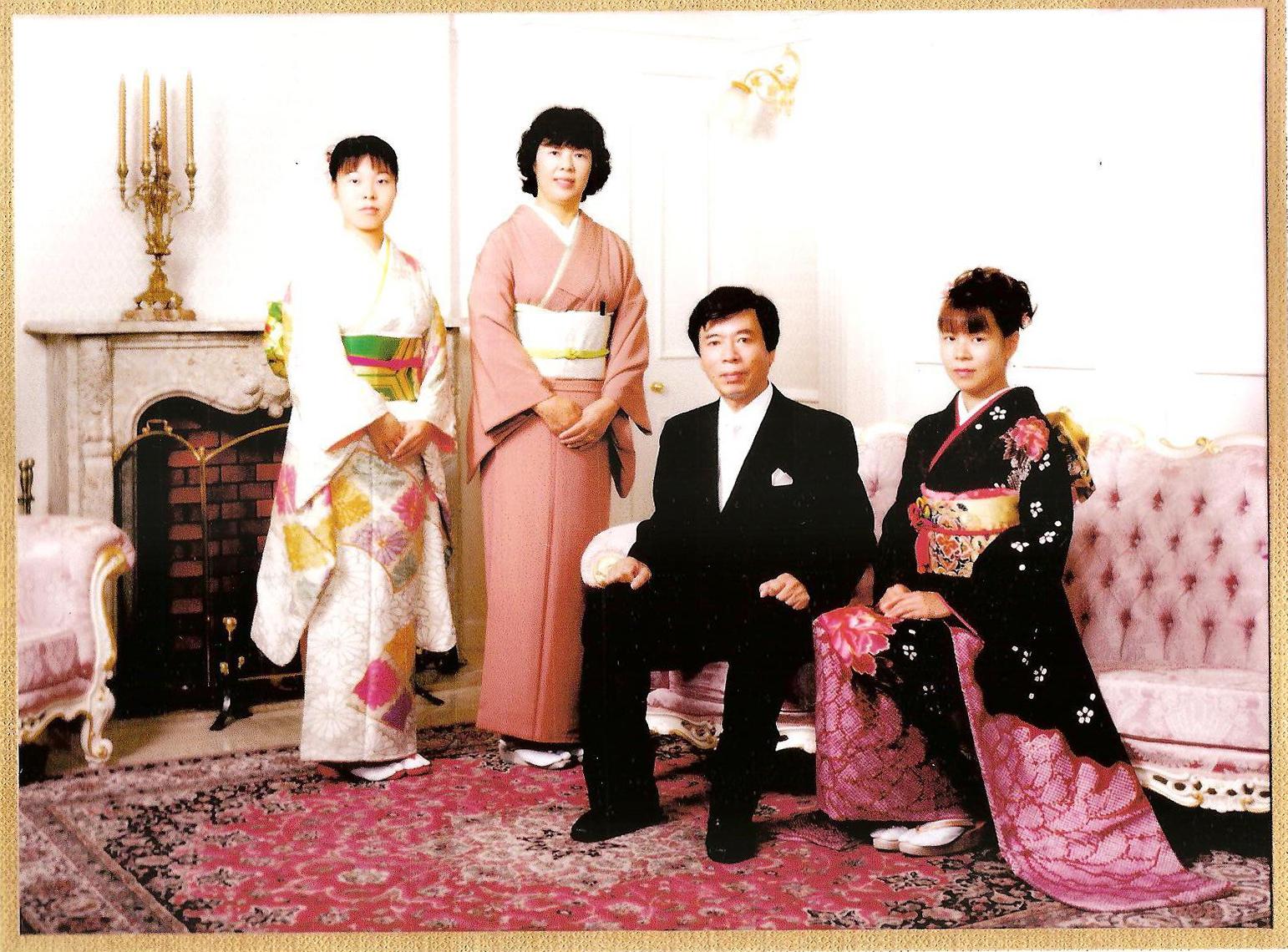Japanese Hospitality